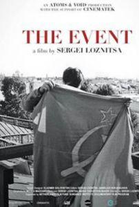 el-evento-poster