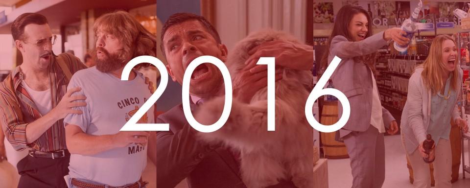 2016-lo-peor